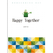 HAPPY TOGETHER(進階)